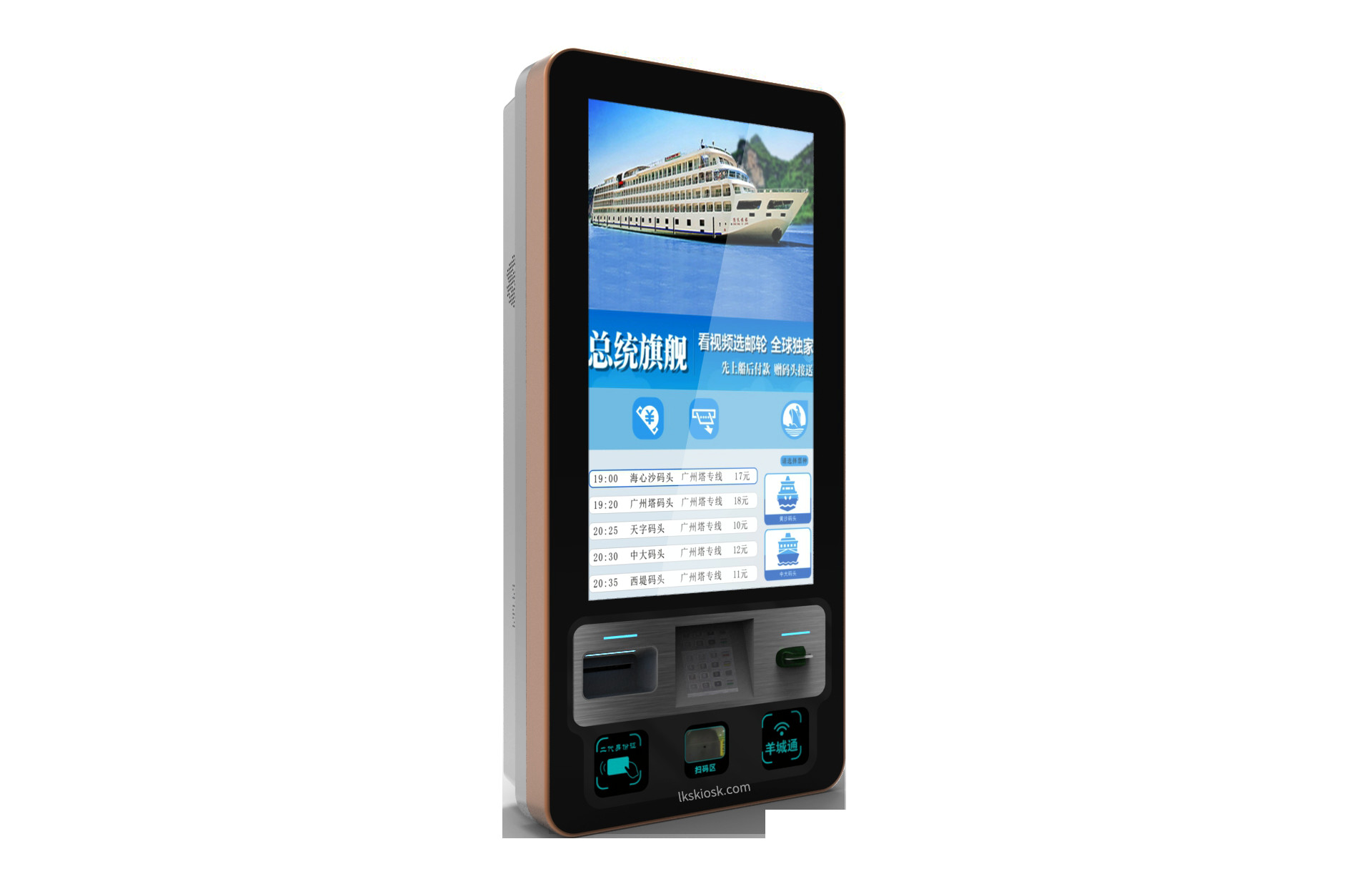 Wall Mounted Self Ordering Kiosk 32 Inch Bank Card Reader For Restaurant
